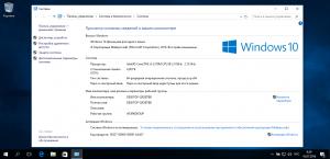 Microsoft Windows 10 RTM-Escrow Version 1607 build 10.0.14390 (esd) [Ru]