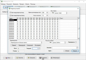 ArtMoney Pro 7.45 Portable by KloneB@DGuY [Multi/Ru]