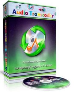 Audio Transcoder 2.9.0.1331 [Multi/Ru]