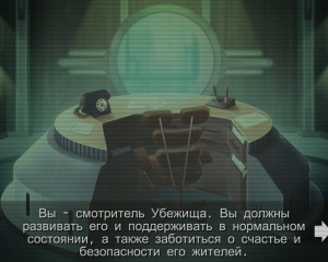 Fallout Shelter   RePack от R.G. Freedom