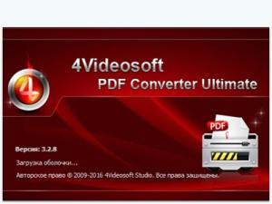4Videosoft PDF Converter Ultimate 3.2.8 RePack (& Portable) by TryRooM [Multi/Ru]