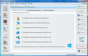 WinTools.net Premium 16.7.1 Portable by FCPortables [Multi/Ru]