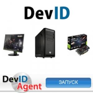 DevID Agent 4.24 [Ru/En]