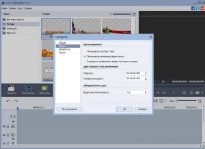 AVS Video Editor 7.3.1.277 [Ru/En]