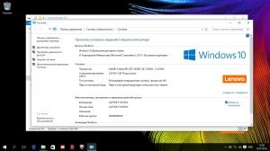 Recovery USB-Flash for Lenovo B5010 / Windows 10 Home (х64) [Ru]