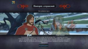 The Banner Saga 2 | Repack от xatab