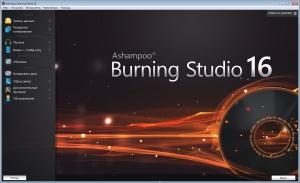 Ashampoo Burning Studio 16.0.7.16 RePack (& Portable) by D!akov [Ru/En]