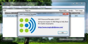 WiFi Password Revealer v1.0.0.7 [Multi/Ru]