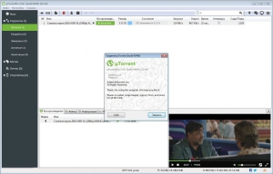µTorrent Pro 3.4.8 Build 42445 Stable RePack (& Portable) by D!akov [Multi/Ru]