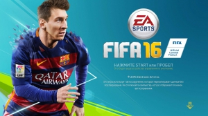 FIFA 16 | Лицензия