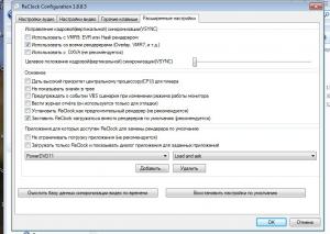ReClock 1.8.8.5 [Ru/En]