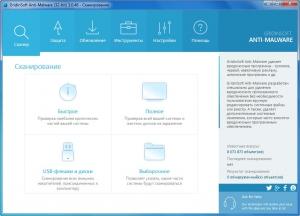 GridinSoft Anti-Malware 3.0.46 RePack by D!akov [Multi/Ru]