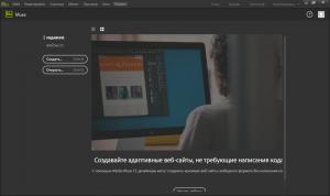 Adobe Muse CC 2015.2.1.21 RePack by D!akov [Multi/Ru]