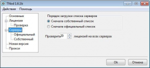 TNod User & Password Finder 1.6.1 Beta + Portable [Multi/Ru]