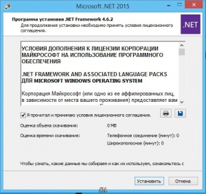 Microsoft .NET Framework 4.6.2 Final [Multi/Ru]