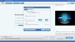 Tipard Video Enhancer 1.0.12 RePack (& Portable) by TryRooM [Multi/Ru]