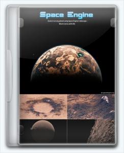 SpaceEngine [Ru/Multi] (0.9.8.0) License
