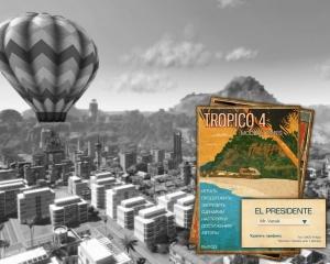 Tropico 4 + Modern Times | RePack от R.G. UniGamers