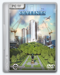 Cities: Skylines [Ru/Multi] (1.12.2-f3/dlc) Repack R.G. Механики [Deluxe Edition]