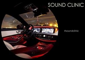 VA - Car Audio [Sound Clinic - Special Edition]