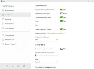 ICQ 10.0 Build 38922 Final [Multi/Ru]