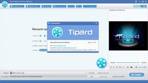 Tipard Video Converter Ultimate 10.2.8 RePack (& Portable) by TryRooM [Multi/Ru]