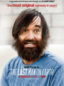 Последний человек на Земле