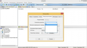 UltraISO Premium Edition 9.7.1.3519 Retail [Multi/Ru]