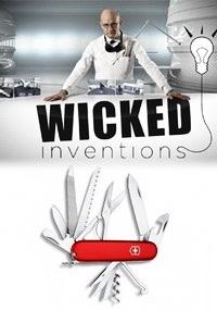 Невероятные изобретения