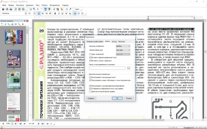 SoftMaker FlexiPDF 2017 Pro 1.01 [Multi/Ru]