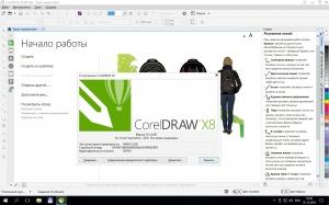 CorelDRAW Graphics Suite X8 18.1.0.661 [Multi/Ru]