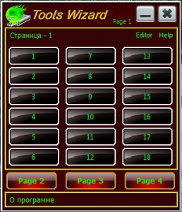 Tools Wizard 1.2.1.9 [Ru]