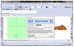 Базис-Мебельщик 8.0.12.12765 RePack by Keleborn [Ru/En]