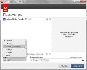 Adobe Media Encoder CC 2017 (v11.0) Multilingual