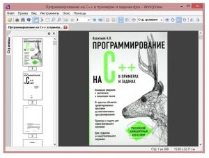 WinDjView 2.1 RePack (& Portable) by Trovel [Ru/En]