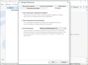Auslogics File Recovery 7.1.0.0 Portable by punsh [Ru]