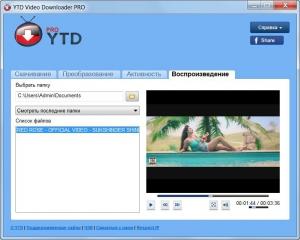 YouTube Video Downloader PRO 5.8.2 (20161111) [Multi/Ru]