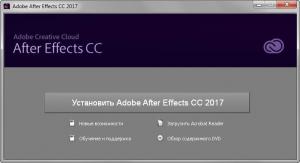 Adobe After Effects CC 2017 (v14.0.1) Multilingual