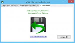 MSActBackUp 1.1.0 Portable [Multi/Ru]