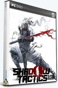 (Linux) Shadow Tactics: Blades of the Shogun