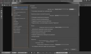 Adobe InCopy CC 2017.0 12.0.0.81 RePack by D!akov [Multi/Ru]