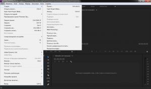 Adobe Premiere Pro CC 2017.0.1 11.0.1 (6) RePack by D!akov [Multi/Ru]