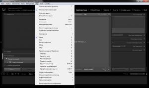 Adobe Photoshop Lightroom CC 2015.8 (6.8) RePack by D!akov [Multi/Ru]