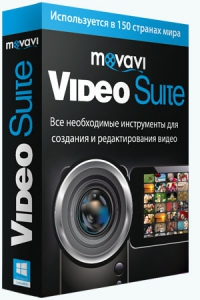 Movavi Video Suite 18.0.0 RePack (& Portable) by TryRooM [Multi/Ru]