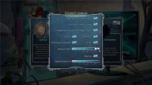 Surface 10: Virtual Detective
