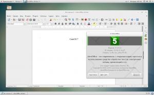 CentOS 7.3(1611) [x86_64] 4xDVD + 2xCD