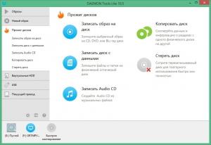 DAEMON Tools Lite 10.5.0.221 Unlocked [Multi/Ru]