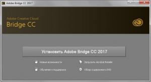Adobe Bridge CC 2017 (v7.0) x86-x64 Multilingual