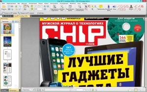 PDF-XChange Editor Plus 6.0.319.0 RePack by KpoJIuK [Multi/Ru]