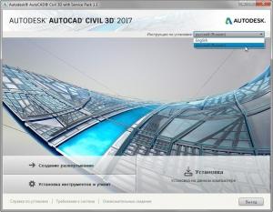 Autodesk AutoCAD Civil 3D 2017 SP1.1 RUS-ENG